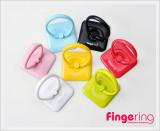 Ring Type Mobile Mount Fingering
