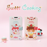 Sweet cooking - Choco bear , Mint cat