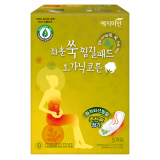 YEJIMIIN Hot Fomentation Pad
