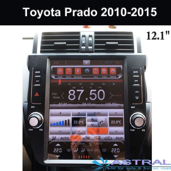12_1Inch Car Dvd Video Player Supplier_Toyota Camry 2016