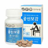 GongsinBogam