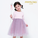 Ppippilong kids _ Lisa PK One_piece Dress
