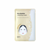_Skin79_ Rice Bubble Cleansing Mask _ KOREAN COSMETIC