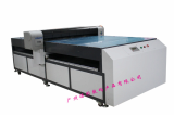 Chemical Fiber Printer