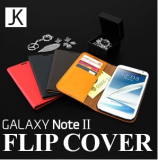 FOR SAMSUNG GALAXY NOTE2 LEATHER FLIP COVER AND FOR SAMSUNG GALAXY NOTE2 LEATHER CASE