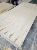 Sell_ Plywood for packaging grade BC glue MR core hardwood
