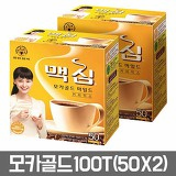 Mocha Gold coffee mix_3in1__ Freezing Dried coffee mix_3in1_