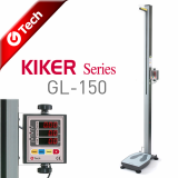 WEIGHT AND HEIGHT MEASURING SYSTEM