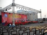 stage event aluminum lighting truss