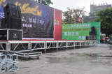 portable plywood stage platform
