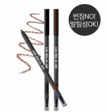 WLAB One kill clear finish gel liner eye make up