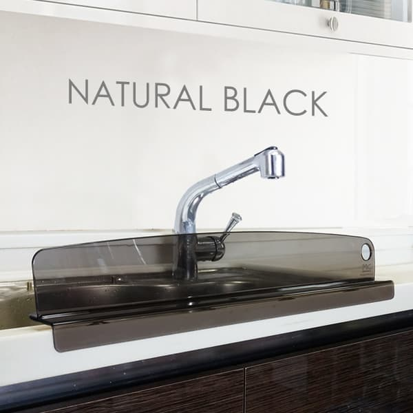Kitchen Sink 水はね防止 韓国産 Water Splash Guard Made In