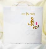 태평주가-선물세트-쇼핑백-포장.jpg