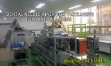 DENTAL NEEDLE INNER BOX AUTO PACKAGING  MACHINE