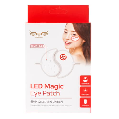 claigio led magic eye_patch_skin care_led theraphy