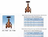 marine bronze rising stem type gate valves JIA F7368 10K