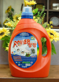 Power PangPang (Liquid Detergent)