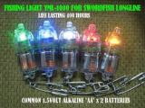 Fishing light & Chemical light stick