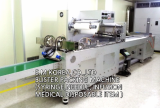 SYRINGE_NEEDLE DISPOSABLE  BLISTER PACKING MACHINE