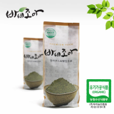 Organic Chlorella Rice