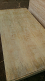Sell_ 1 time hot press grade plywood grade BC glue MR 8mm