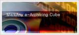 E-Archiving Cube