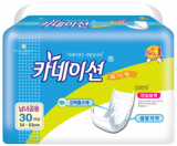 adult diaper luxury wingless type pad