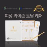 merdevie ladygoong feminie cleanser _gel_type