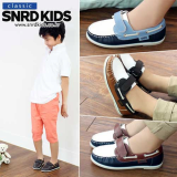 Paperplanes Kids Sneakers SNK501