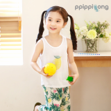 Sleeveless Wear SET _ Lemon tree