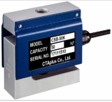 S_Beam Load Cell