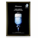 JM Solution water luminous sos ringer Mask