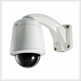 High End Ptz Camera (CV Series) [Cynix Co., Ltd.]