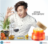 The Saem Cosmetic