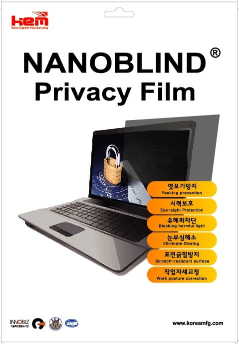 PRIVACY FILM FOR MONITOR_MOBILE_PHONE