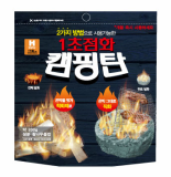 1 second Ignition Camping briquettes