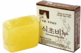 Housewife s Eczema Soap (Athlete s Foot)