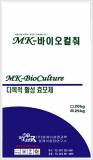 Mk Bio Culture