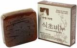 Oriental Herb Whitening Soap