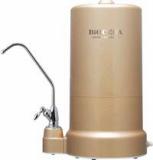 Biocera AntiOxidant Alkaline Water Purifier (BCW-1000)
