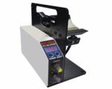 Electric Label Dispenser EZ-60