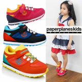 Paperplanes Kids Sneakers PK7703
