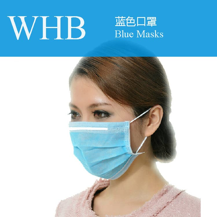 Face 3ply Surgical For Mask Tradekorea hospital Medical