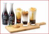 Black Sugar Syrup
