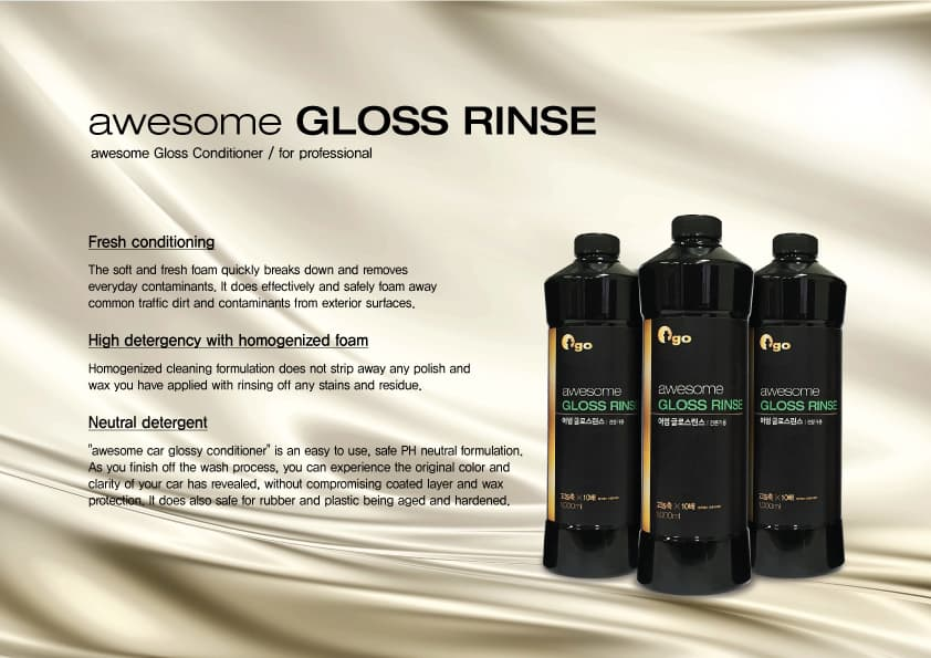 tgo awesome Glossy Conditioner