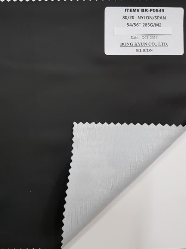 Silicone coated fabric for swimwear_swimming cap_leggings