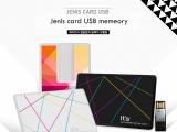 JENIS white card type USB Memory