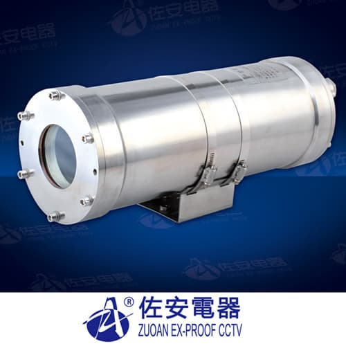 Stainless Steel 316L Corrosion Proof Marine CCTV Camera