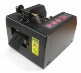 Automatic Tape Dispenser CM-8000 (width 80mm)