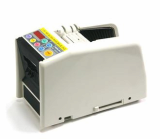 Electric Automatic Tape Dispenser (RT-5000)
